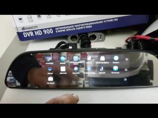 Видеорегистратор Зеркало 10 в 1