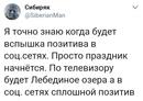 Андрей Самолёт фото #6