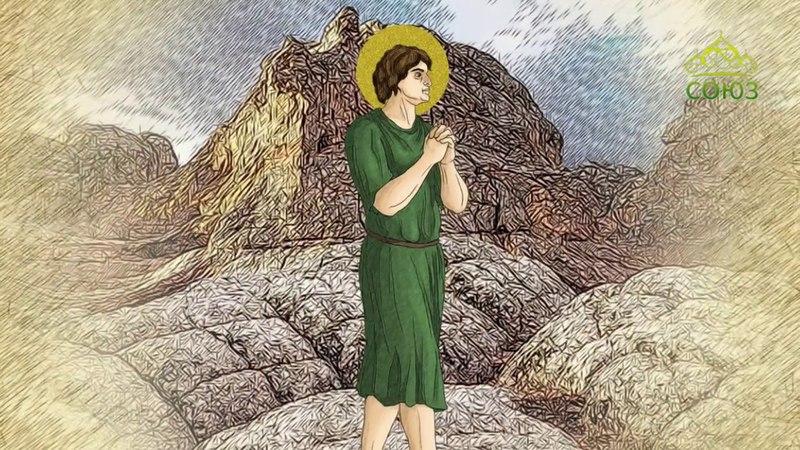 Мульткалендарь. 22 апреля. Праведный Иосиф Аримафейский, тайный ученик Христа.