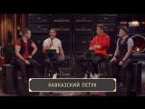 Ку-ка-ре-ку. Студия Союз. Антон Шастун и Сергей Матвиенко.