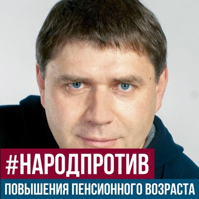 Андрей Коновал