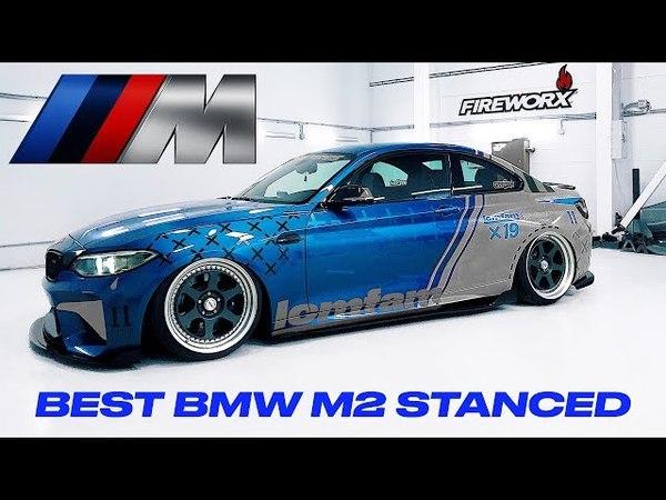 Самая кислотная BMW M2 во вселенной. ФИНАЛ СБОРКИ ПРОЕКТА   LCM