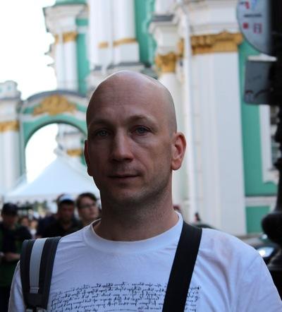 Арсений Розановский