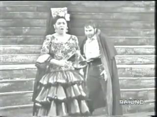 опера Ж.Бизе КАРМЭН, Неаполь, 1966 г.