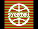 Интернет-магазин <<StreetBall>>