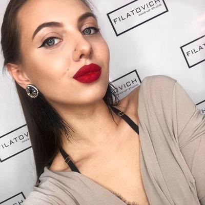 Диана Крутенко