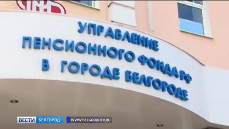 ГТРК Белгород - От прибыли до убытка - один шаг