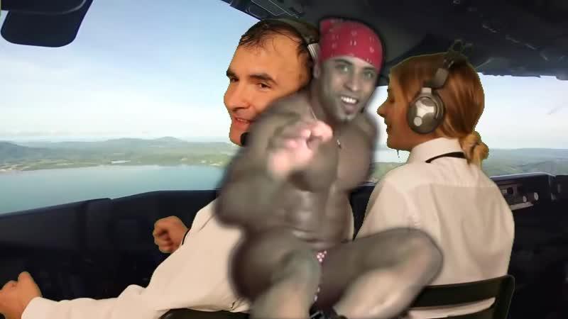 Рикардо Милос и Александр Пистолетов летят в самолёте