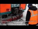 Порядок продувки электровоза серии 2ЭС4К
