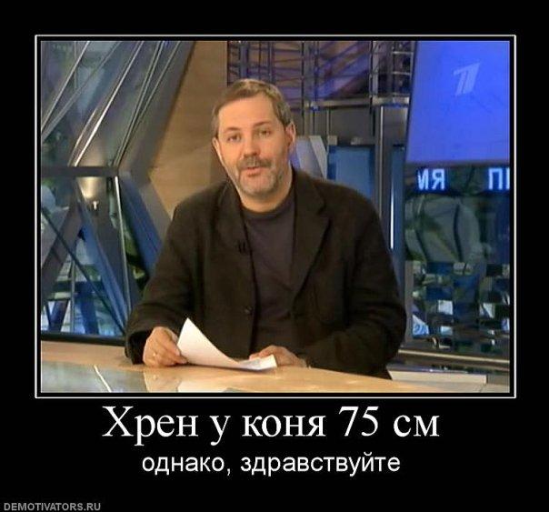 http://cs831.vkontakte.ru/u1400234/98239225/x_dbdbd179.jpg