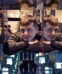 Кирилио Denejka, 4 апреля , Санкт-Петербург, id198900