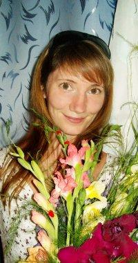 Наталья Смирнова, 26 ноября 1976, Санкт-Петербург, id25560675