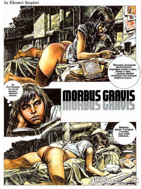 Druuna 1. Morbus Gravis