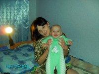 Виктория Конопко, 3 апреля 1987, Донецк, id63947078
