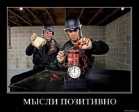 Qq Qq, 3 января 1989, Уфа, id75887266