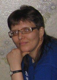 Людмила Климова, Первоуральск, id80909256