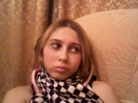 Леночка Припево4ка, 6 декабря , Казань, id81159433
