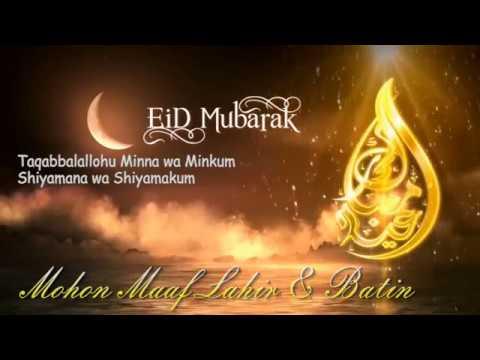 Ucapan Hari Raya Idul Fitri 1439 H
