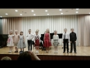 Отчетный концерт в муз школе 18 05 2018