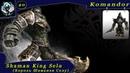 Lineage 2 Interlude Raid Boss Shaman King Selu Король Шаманов Селу