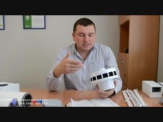 Клапаны приточные различные виды обзор г.Барнаул