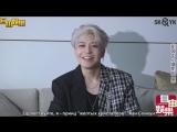 Kang Sung Hoon - LTN News Interview 180316 [RUS SUB]