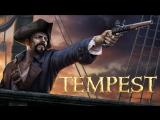 (Пиратский стрим) Tempest + ссылка на розыгрыш трёх ключей от Red Faction: Armageddon
