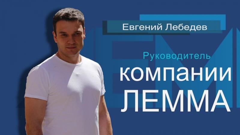 Бесплатный семинар для рестораторов в Казани online трансляция в Facebook