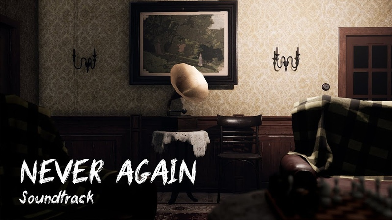 Never Again - OST - Teaser