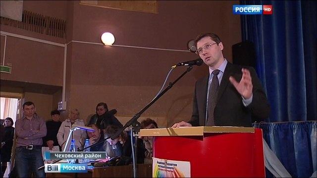 Вести-Москва • Зловонная свалка продолжит отравлять жизнь в Чеховском районе