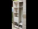 Бесшумное и плавное открывание для новых беспрофильных шкафов