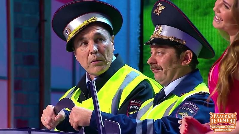 Два гаишника Хочу всё ржать Часть 2 Уральские пельмени