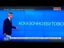 Россия24 про силу русского языка в хэштегах