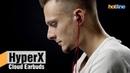 HyperX Cloud Earbuds — обзор вкладышей для геймеров