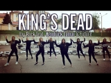 Jay Rock – Kings Dead (feat. Kendrick Lamar & Future) | choreography Vladimir Osipenko