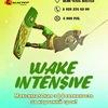WAKE INTENSIVE #6. Миасс 10-12 августа 2018