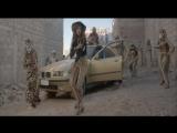 Сирия MIA - Bad girls (ARAB Drifting) ВКС