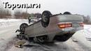 Авто Засранцы Зимний период Торопыги и Водятлы 80 уровня! часть 2