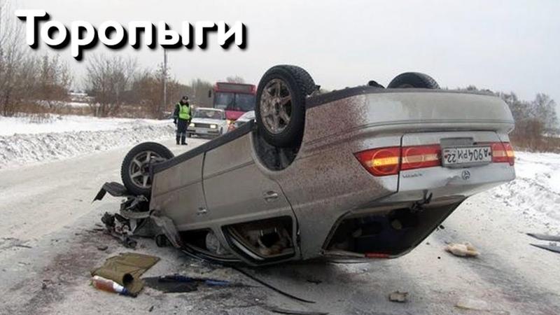 Авто Засранцы ( Зимний период ) Торопыги и Водятлы 80 уровня! часть 2