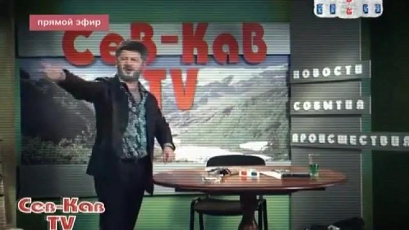 Zhorik Vartanov S kazhdogo dereva inzhir moj