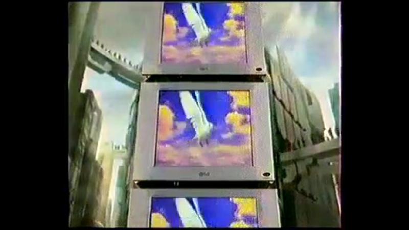 Staroetv.su / Реклама (НТВ, 22.02.2000)