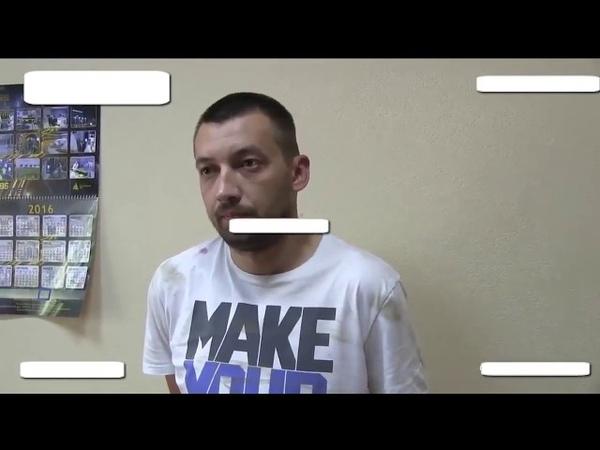 Видео задержания пидора коллектора и его блядской конторы