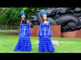Казашки красиво поют на русском песню.