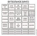 Ярослав Фёдоров фото #2