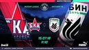 Amateur Russian League | 19 тур | СКА - Рубин