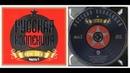 Русская коллекция. Хиты 60 х (часть 2) CD-2
