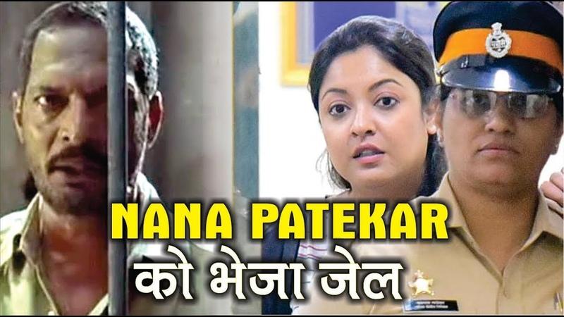 Tanushree Dutta Controversy Mein Nana Patekar Ja Sakte Hain Jail | Me Too