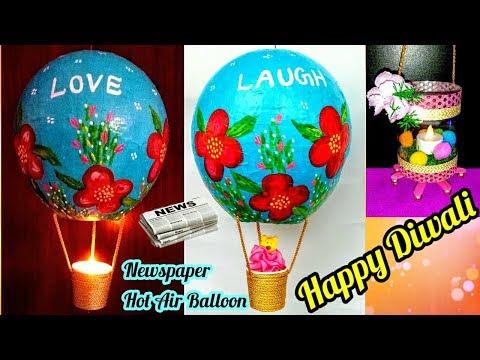 How to make Newspaper Lantern-Hot Air Balloon Craft   Diwali/Christmas home decor