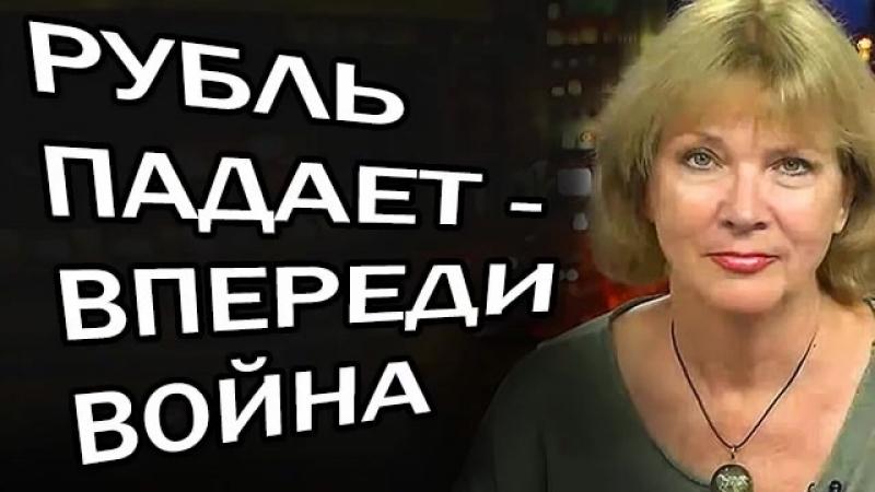 ПOCЛEДCTBИЯ БУДУT TЯЖEЛЫE... Радио Свобода, 15.08.2018