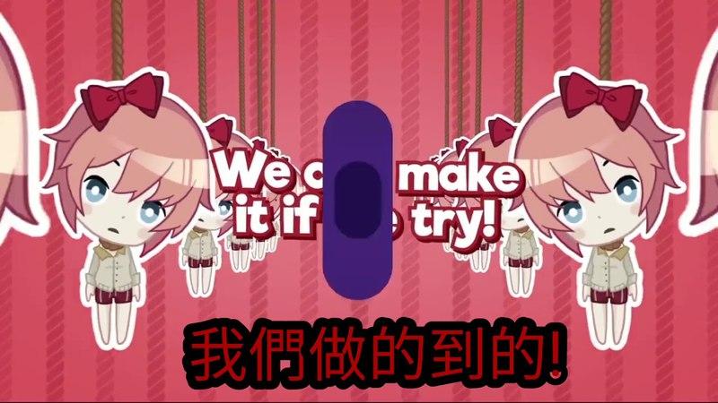 [翻譯]Why did I say okie doki(中文字幕)